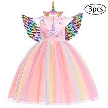 Платья с единорогом для девочек 2020, Пасхальный костюм Эльзы платье принцессы Одежда для маленьких девочек из 3 предметов Вечерние платья на ...(Китай)