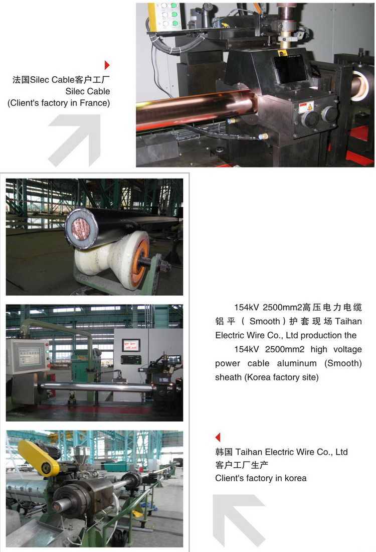 High quality DAG45-180 Argon arc welding and corrugation line tandem with extruder for EHV cable smooth tube diameter reduce