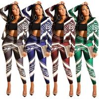 Women fall training and jogging set track suit for women in 2019