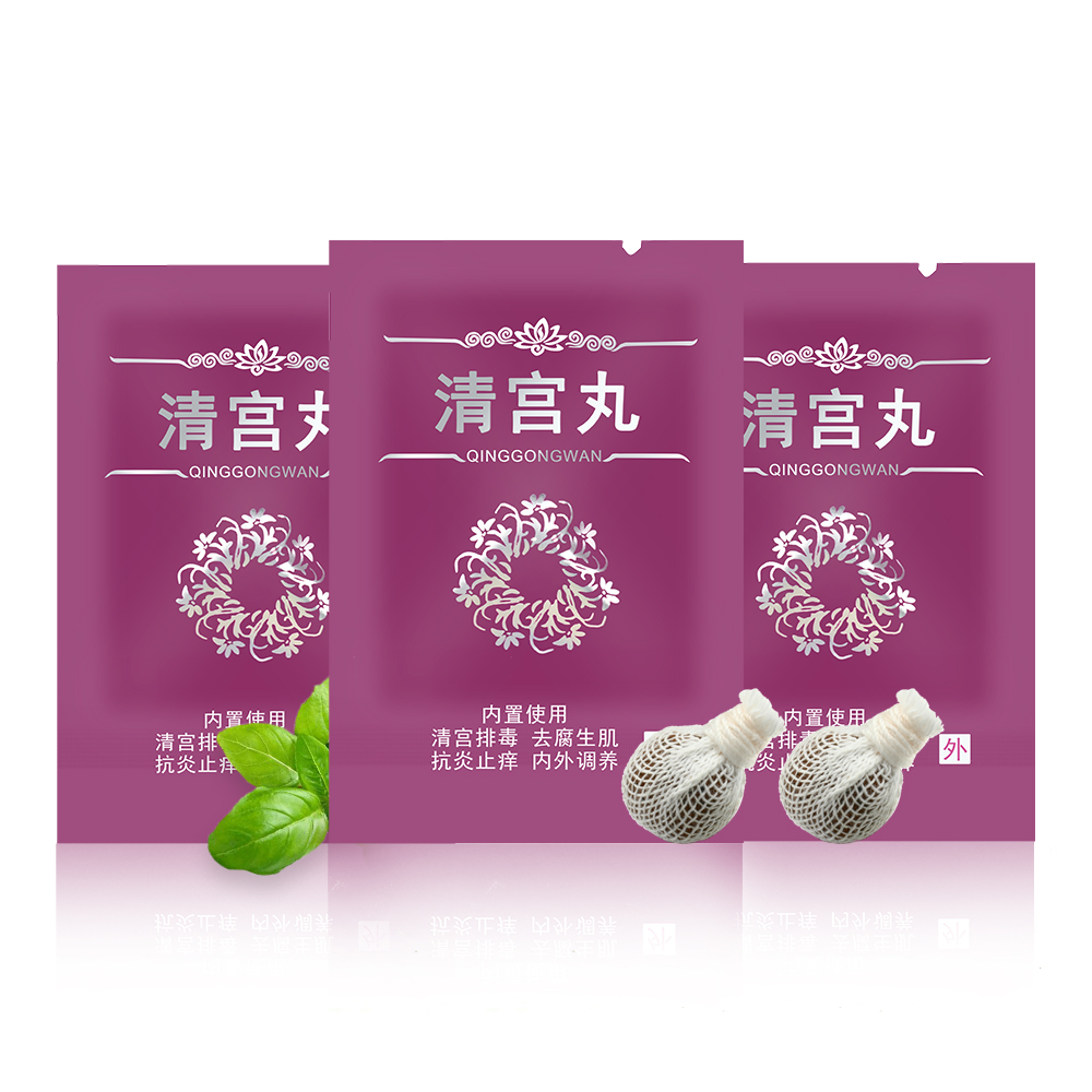 Private Label Skin Care Feminine Hygiene Yoni Detox Pearls Womb Cleaning Pills Vagina Cleaning <strong>Herbal</strong> <strong>Tampon</strong> Tightening Pill