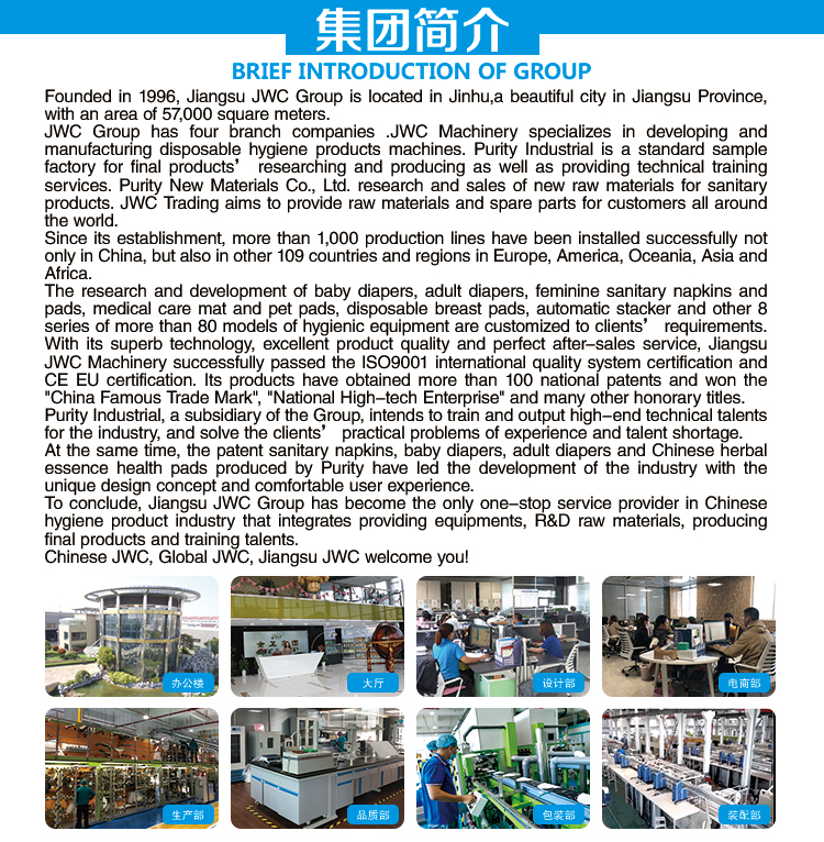 Customized mask sheet making machine 3ply surical mask machine