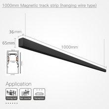 0,5 м 1 м потолочная Встраиваемая магнитная лампа светодиодный соединитель освещения трека рельсовый держатель ленты Алюминиевый Подвесной ...(Китай)