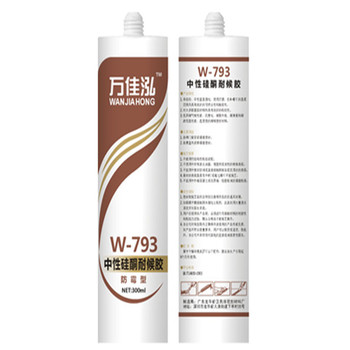 Water resistance silicone sealant water proofing sealant water pipe sealant