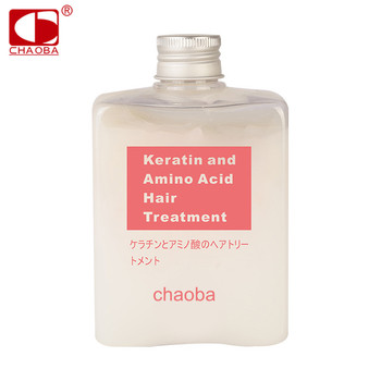 CHAOBA OEM/ODM free sample professional hair treatment straightener keratin and amino acid hair treatment
