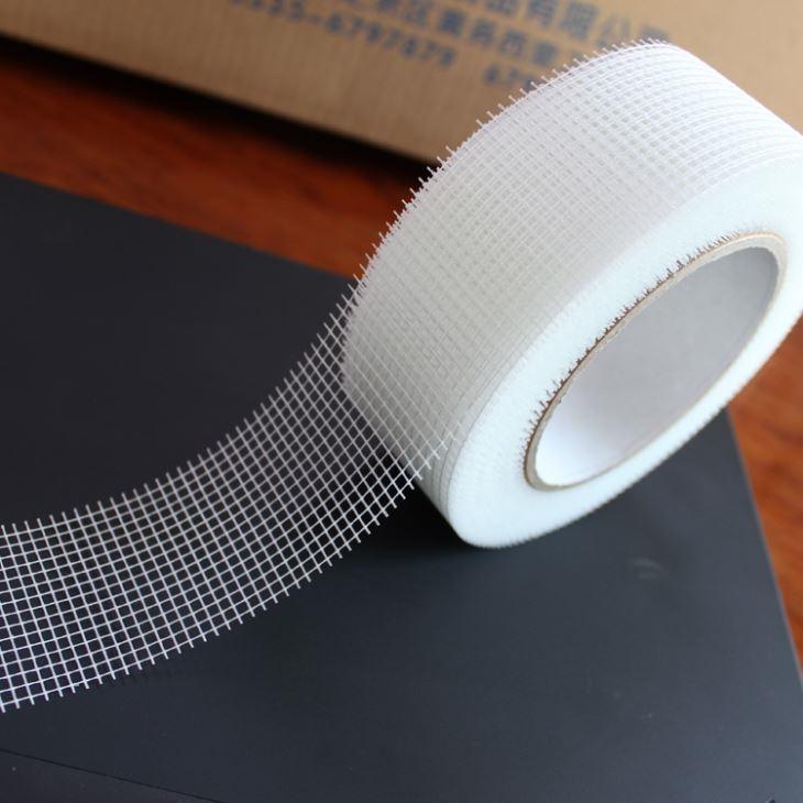 65g Self adhesive Fiberglass Mesh Tape, Fiber Glass Drywall Tape Price,Drywall Joint Tape
