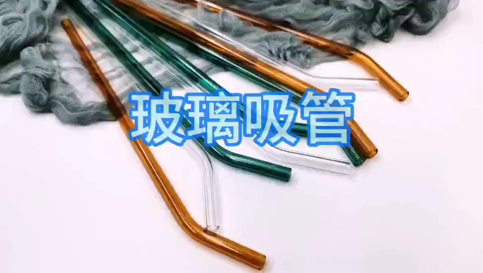 Ống Hút Thủy Tinh Borosilicate Tùy Chỉnh, Ống Hút Thủy Tinh Sinh Thái Boba Uống Màu Ống Hút Thủy Tinh Tái Chế
