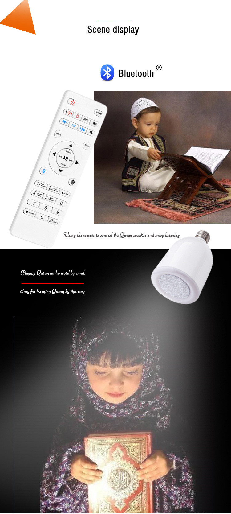 quran music player speaker
