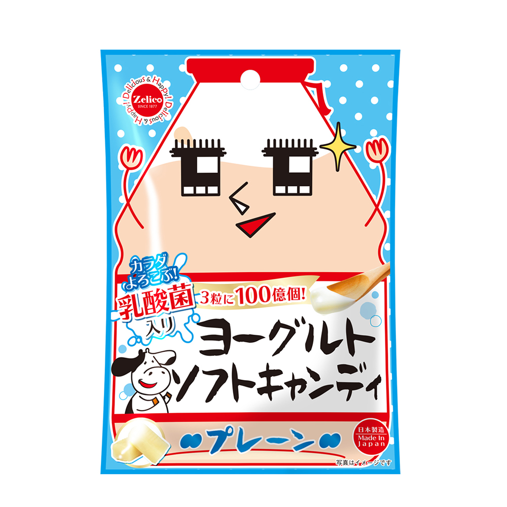 Lactobacillus Yogurt Soft Candy (Plain)(P14)