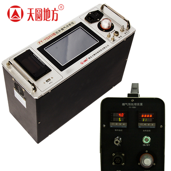 Hot sale factory direct price portable infrared flue gas analyzer four-in-one gas detector FY-YQ203