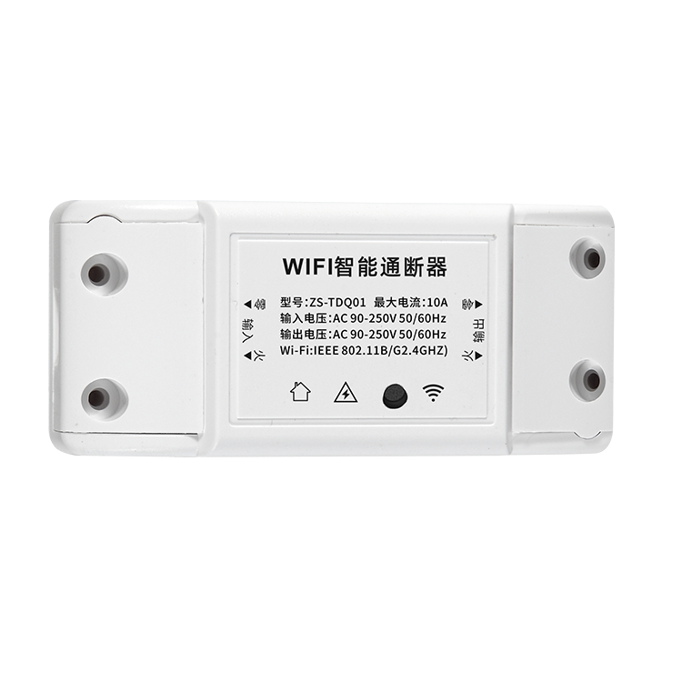 Cheap Hot Sale Top Quality Life Wifi Home Smart Electricity Switch