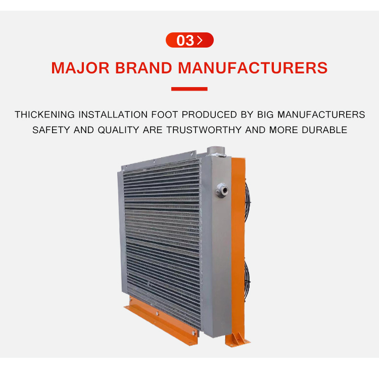 China Haweisi  heat dissipation efficiency high density high quality hydraulic drive excavator cooler