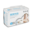 /product-detail/super-soft-and-ultra-thin-sleepy-baby-diapers-disposable-with-fast-absorption-big-waistband-baby-diaper-overnight-1600111346110.html