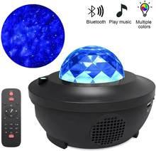 Галактическая Звездная Ночная лампа, светодиодный Звездный проектор, ночник, волны океана, проектор с музыкой, Bluetooth, пульт дистанционного у...(Китай)
