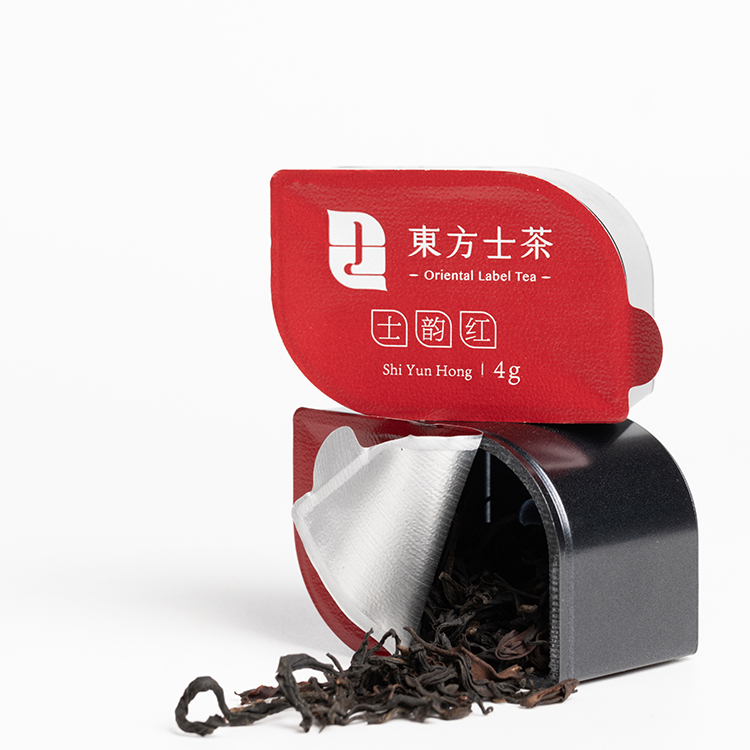 standred quality essence organic powder Oriental Spirit black tea - 4uTea | 4uTea.com