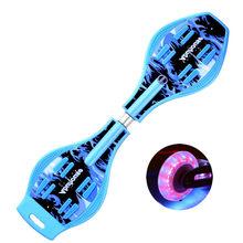 Скейтборд модный для взрослых длинная доска змеиная доска колесико доска 2 колеса Twistys для детей подростков взрослая Ракета доска #4(Китай)