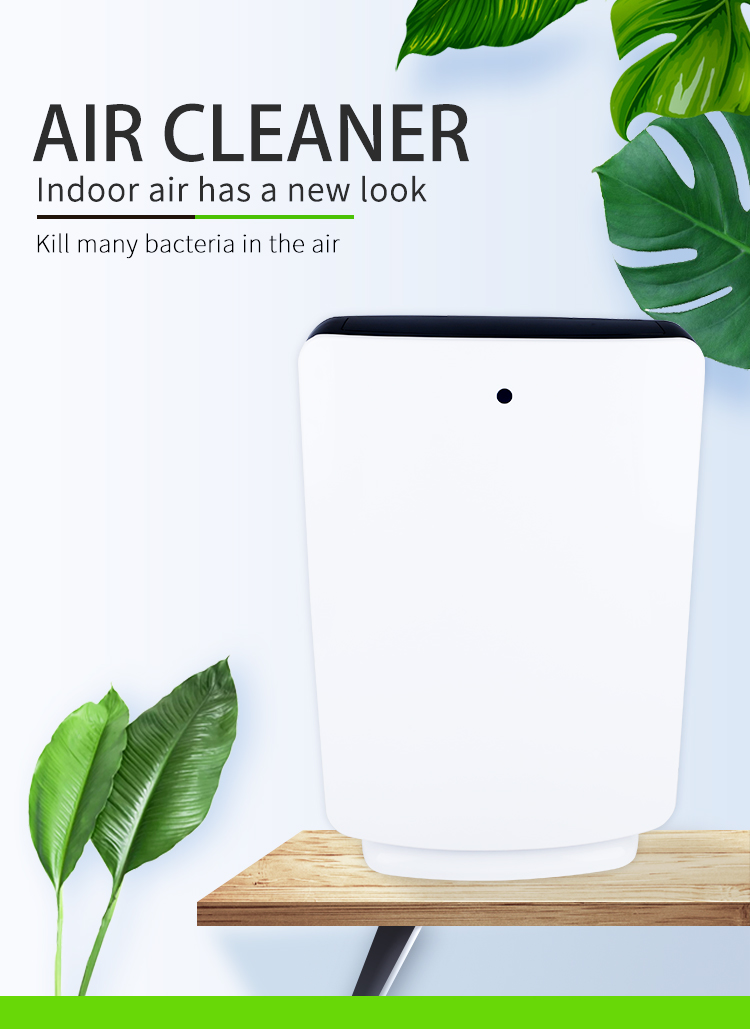 Household Office Air Purifier Hepa Filter Air Purifier With Activated Carbon