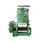 high efficiency olive oil cold press machine/palm oil press machine/coconut oil expeller machine