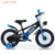 wholesale eu carton 18 inch metal children bicycle for 3 5 7 8 12 year old sale in rawalpindi bangladesh with backrest