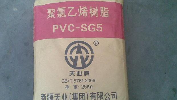 Белый порошок K67 ПВХ смола SG-5 для декоративных материалов, твердая трубка