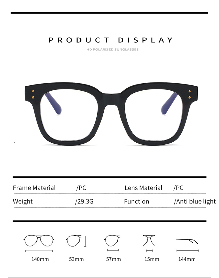 Superhot Eyewear 14534 Square Eyeglasses Frames Blue light blocking Glasses