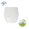 /product-detail/super-absorbent-disposable-sleepy-baby-diaper-manufacturers-in-turkey-60485818542.html