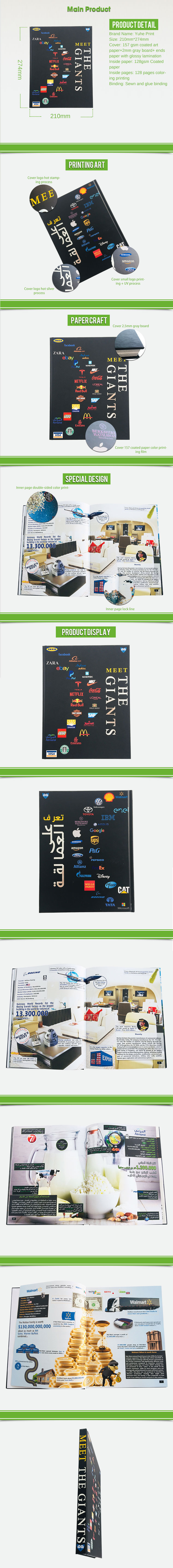China wholesale custom brochure and catalog printing/booklet printing service