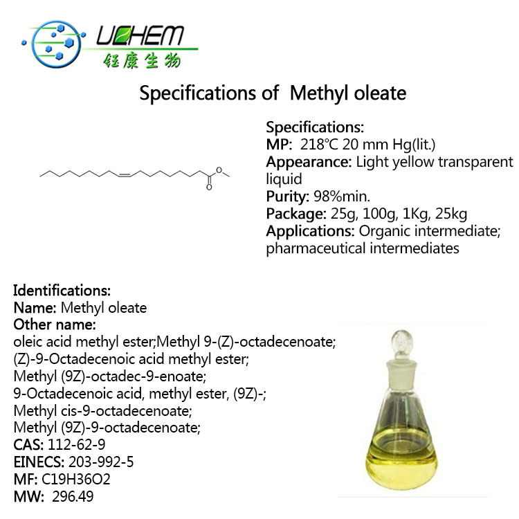 Methyl oleate CAS NO 112-62-9
