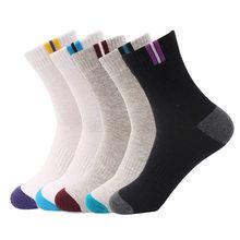 5 пар/лот, мужские хлопковые носки больших размеров 44, 45, 46, 47, Длинные дышащие дезодорирующие носки, модные высококачественные носки больших ...()