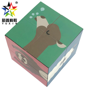 Low MOQ Customized Photo Picture Printing 3D Foldable Magical Cube for Promotion or Advertising
