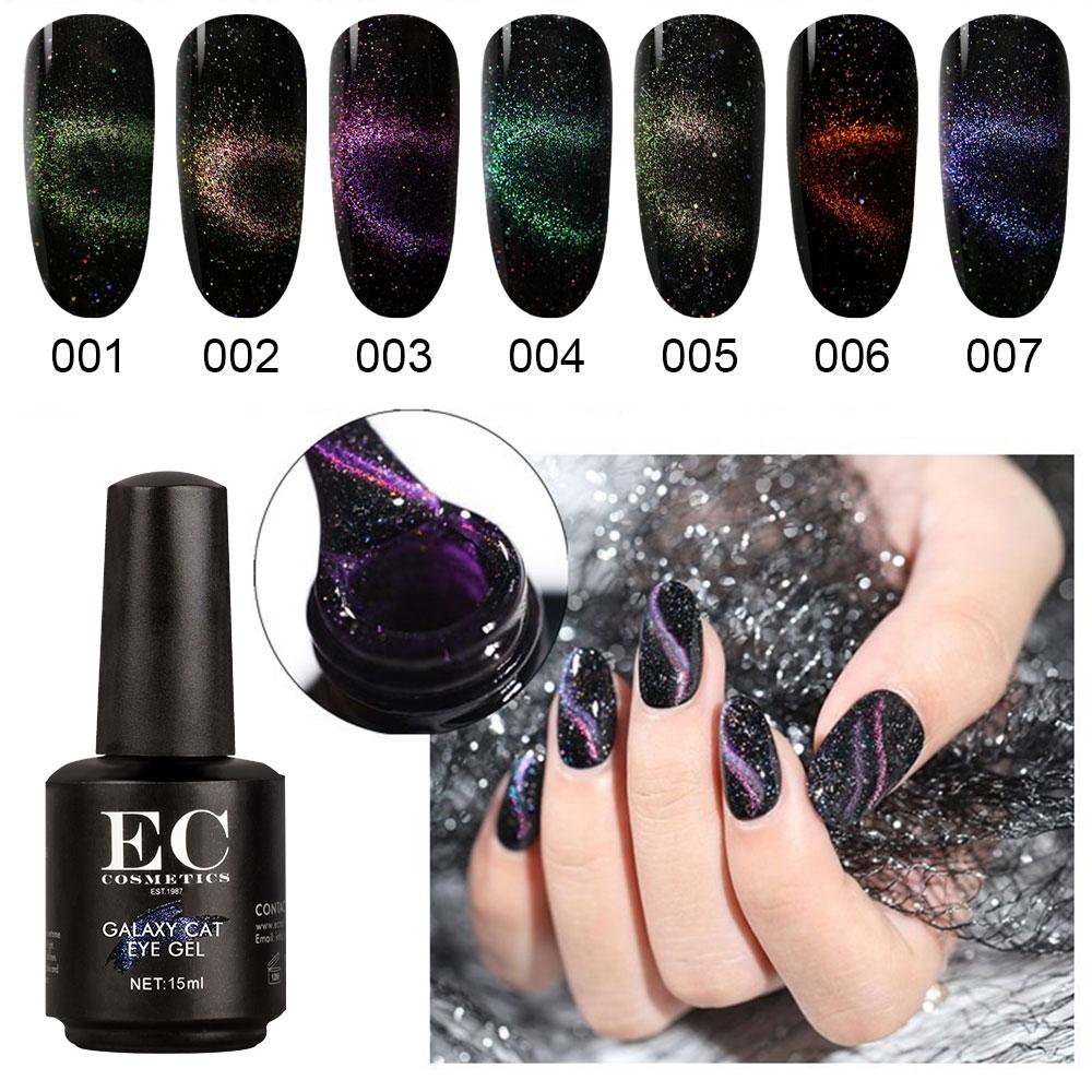 Schoonheid en nagels producten regenboog gel polish perfect ster kat ogen gel polish