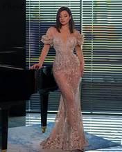 Женское платье для выпускного вечера, кружевное прозрачное вечернее платье с бусинами для женщин, вечерние платья знаменитостей великолеп...(Китай)
