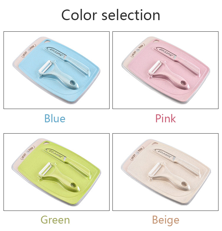 1Knife 1Peeler 1Cutting Board Wheat Straw Kitchen Utensil Accessories Baby Food Tool Set For Baby Food