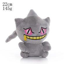 Новая VIP ссылка плюшевая игрушка Пикачу Charmander Bulbasaur Squirtle Eevee Snorlax Jigglypuff Lapras коготь кукла подарки для детей(Китай)