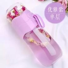 Чайная вода, разделительные чашки, чашки, женские, двойное стекло, креативный тренд, ручная чашка для студентов, портативный фильтр, кристал...(Китай)
