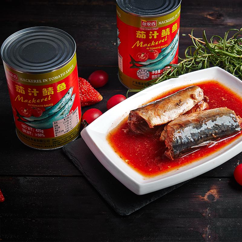 Заводская цена 425 г скумбрия консервированная рыба в томатном соусе