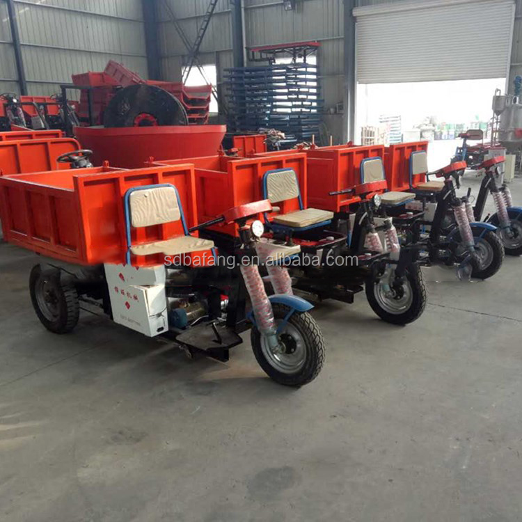 High Quality Three Wheel Electric Tricycle made in China