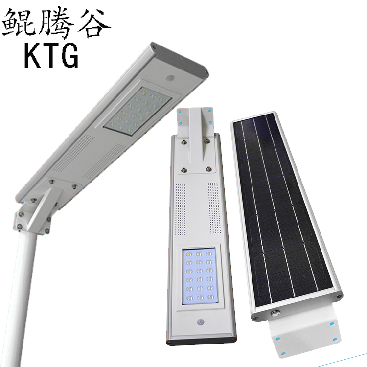 Motion Sensor Ip66 Led Solar