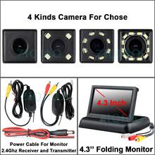 ZIQIAO светодиодный HD камера заднего вида для Volkswagen Touran Sagitar T5 транспортер автомобильный монитор парковки беспроводной комплект камеры HS103(Китай)