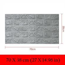Самоклеющиеся обои из пенопласта для дома, спальни, теплые 3d стерео наклейки на стену, водонепроницаемый и влагостойкий ТВ фон(Китай)