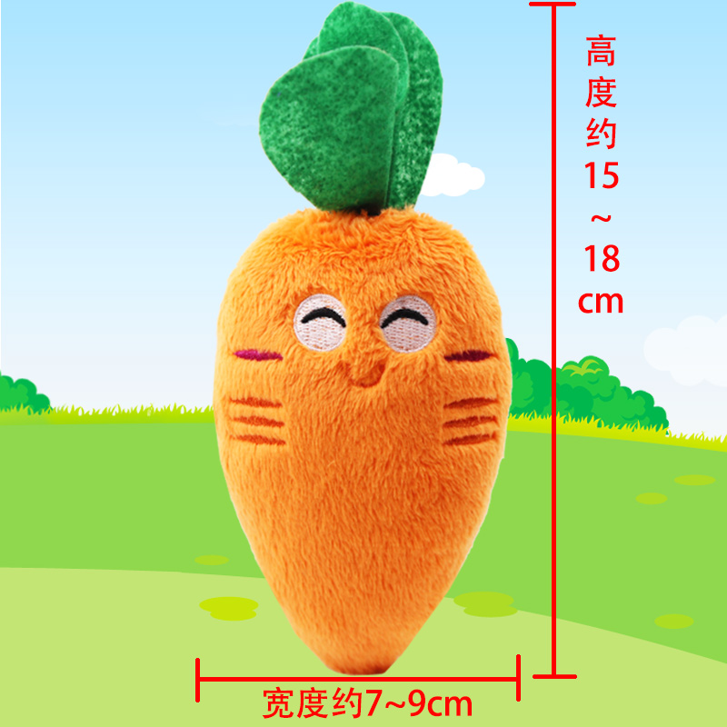 fruit cartoon occurrence of plush toys Supplies Phony plush toys teasing boring cat  sound pet  cat  dog toys