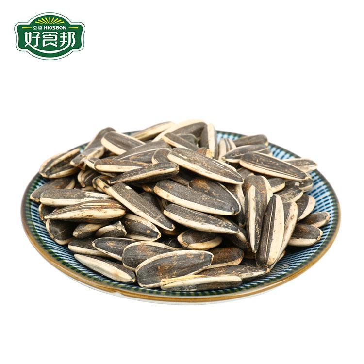 sunflower seed 363 sample
