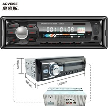 AOVEISE AV6245 Vendita Calda 1 DIN AUTO <span class=keywords><strong>audio</strong></span>.7388ic truck <span class=keywords><strong>car</strong></span> stereo mp3 fm am antiurto USB SD auto radio.