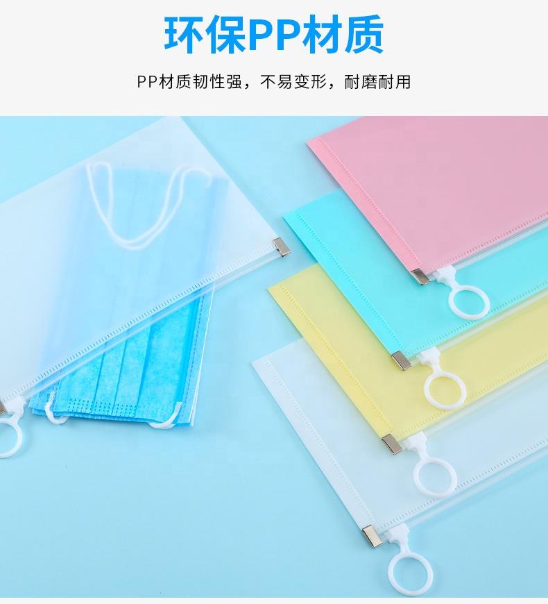 hot selling zipper bag Portable Masking Storage Box for Masking Pollution Prevention