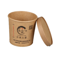 Disposable small takeaway soup white cardboard or kraft paper cup with paper cover