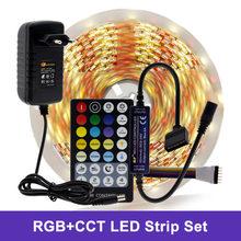 Светодиодная лента RGB / RGBW / RGB + CCT/двойной белый светодиодный гибкий светильник 5050 5 м 300 светодиодов + пульт дистанционного управления RF + адап...(Китай)
