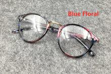 SPH-0,5-1 to-4,5-5-5,5-6 очки по рецепту для близорукости для женщин и мужчин очки против излучения для близоруких 066(China)