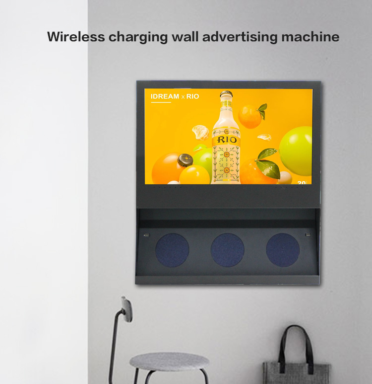 21.5 inch wall mounted screen with wire less cellphone power charging