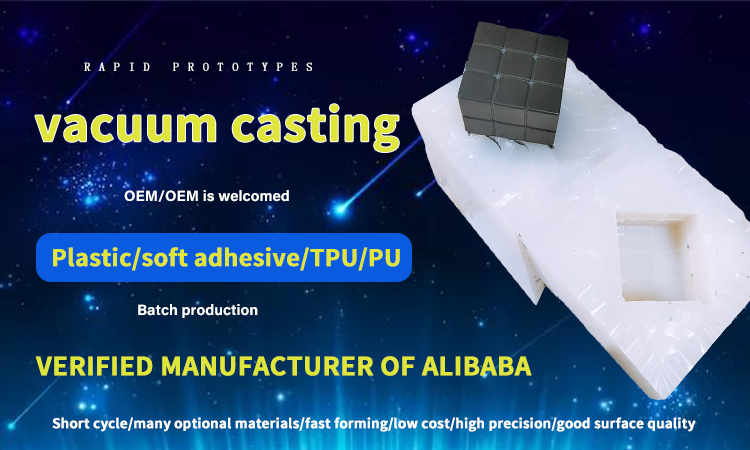 OEM prototype silicone rubber model 3D printing for medical parts