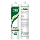 Two-component sealant two-component polyurethane two-component insulating glass silicone sealant