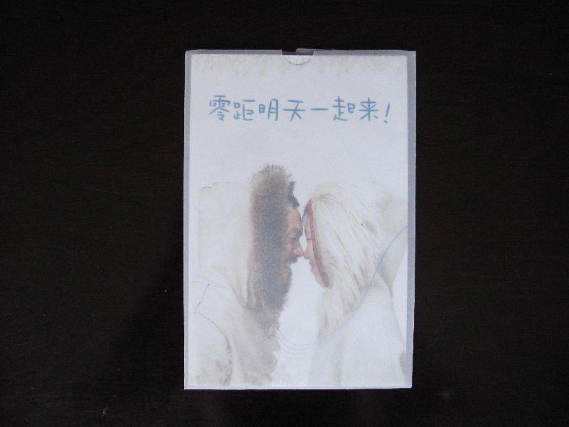 11x8.5cm Promotional mini kite